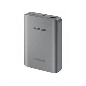Samsung Power Bank Battery – 5100mAh – Silver