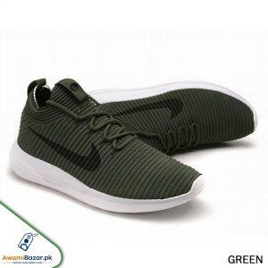 Stylish Green Sneaker