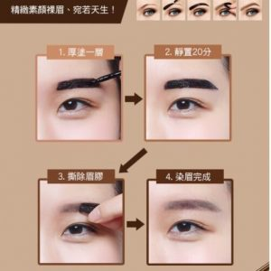Tattoo Brow Gel Tint Eyebrow Tint Tattoo Peel-Off 1000+200 Delivery Charges
